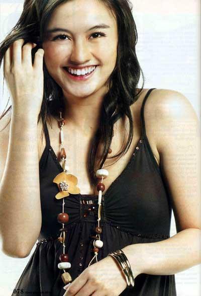 Agnes Monica photo