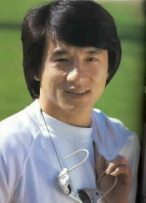 Photo was added by Jackiechan