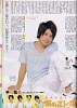 tegoshi-yuya-126721.jpg