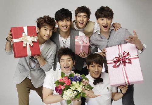 С днём рождения от корейцев