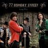 bombay-street-291453.jpg
