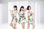 perfume-560124.jpg