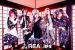 realies-464946.jpg