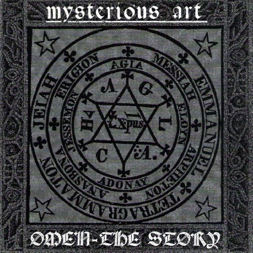 Mysterious Art