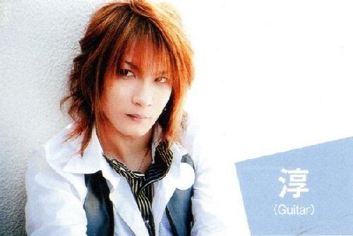Jun -guitar-