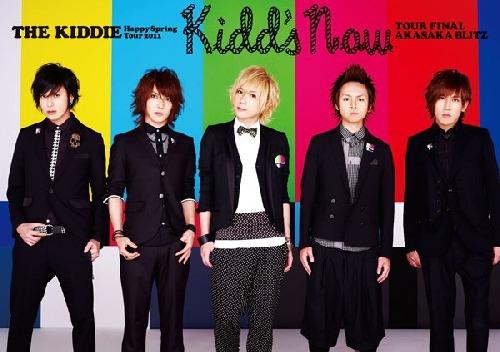 The kiddie  - DvD limit edice