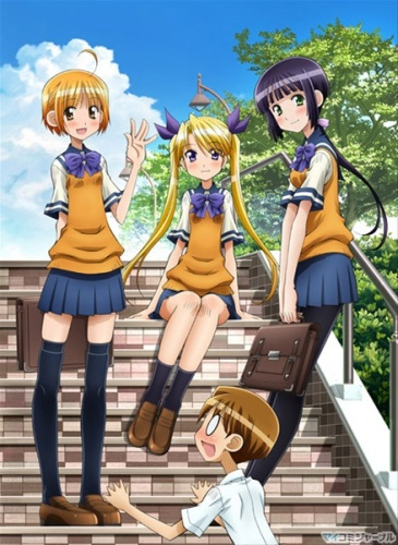Iroha, Nao, Kondou a Shuusuke