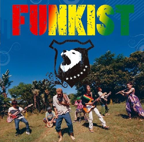 Funkist