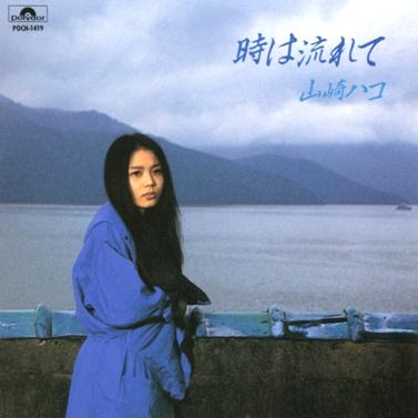 Yamazaki Hako