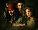 soundtrack-pirati-z-karibiku-truhla-mrtveho-more-468052.jpg