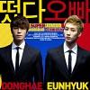 donghae-eunhyuk-538296.jpg