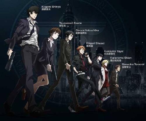 Hlavní postavy anime Psycho Pass