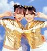 w-double-u-505610.jpg