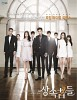 the-heirs-ost-509973.jpg