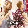 rsp-514495.jpg
