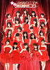 helloproject-516795.png