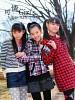 muto-ayami-518495.jpeg