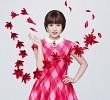 muto-ayami-546664.jpg