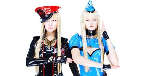Far East Mention Mannequins