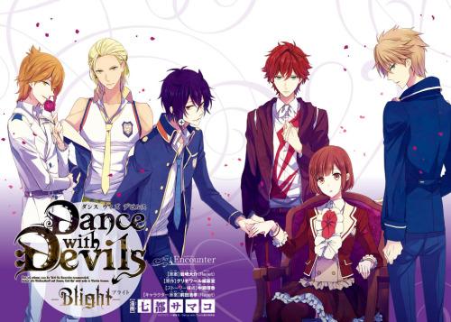 Soundtrack Dance with Devils