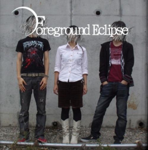 Logo skupiny Foreground Eclipse s jejími členy