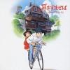 soundtrack-sepot-srdce-602565.jpg