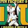 fun-factory-457725.jpg