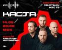 kasta-ru-627417.jpg